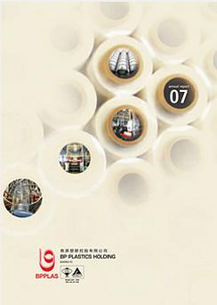 Annual-Report-2007